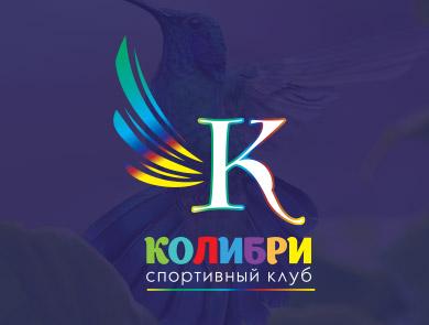 Клуб колибри москва когда откроется новый клуб в москве